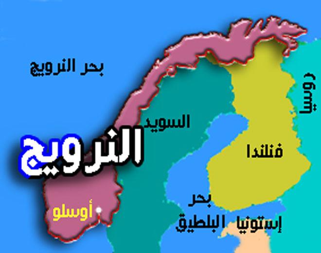 يميني بالنرويج يطالب بإسكات الأذان 1447263961.jpg