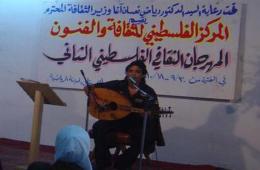 8ab27e19c8b0a قضاء قائد ومغني فرقة بيسان وعضو منظمة فدا الفلسطينية تحت التعذيب في السجون  السورية