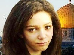 Palestinian Female Student Salma Abd AlRazaq Held In Syrian Lock Ups