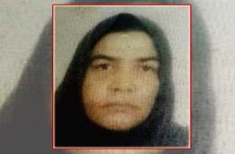 38dcaf23f3e60 فقدان مسنة فلسطينية (59عاماً) في دمشق